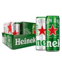 京东PLUS会员:Heineken  喜力  啤酒 纤体听装  330ml*15听 (经典12听+星银3听)