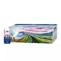 88VIP:Bright  光明 莫斯利安 原味酸奶  200g*24盒 *3件