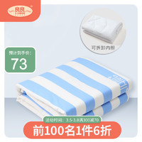 京東PLUS會員 : L-LIANG 良良 嬰兒加厚被子 145*110cm *2件