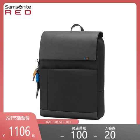 Samsonite/新秀丽简约商务电脑包 时尚潮流书包学院风双肩包AH9