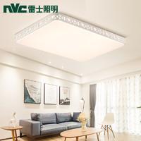 nvc-lighting 雷士照明 ENKX9076 简约客厅灯 81W
