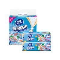 Vinda 维达 厨房抽纸 80抽*12包 + 立白家用洗衣液12斤 + 奥妙彩虹3色洗衣小凝珠 50颗