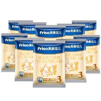 Friso 美素佳儿 金装 婴儿奶粉 3段 33g*10包