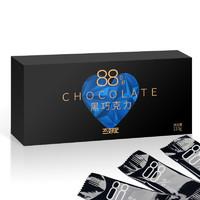 态好吃 纯可可黑巧克 88%可可 110g *3件