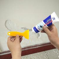 卡沐森 墙面修补膏 2个装(送刮板+喷嘴)