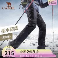 駱駝戶外沖鋒褲男女 春季加絨褲防風防水透氣滑雪徒步登山軟殼褲 *2件