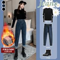 YUZHAOLIN 俞兆林 1112NZY35P246 女士高腰显瘦加绒牛仔裤