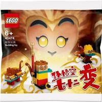 8日0点、限地区:LEGO 乐高 悟空小侠系列 40474 孙悟空拼砌包