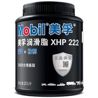 美孚(Mobil)美孚润滑脂XHP222 2KG 汽车用品