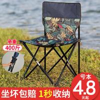 户外折叠椅子超轻便携式露营小马扎钓鱼凳子美术生靠背板凳写生椅