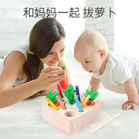 DALA 达拉 二合一 拔萝卜+抓虫玩具