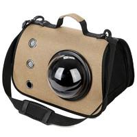 德普樂 寵物貓包太空艙外出手單肩提斜跨狗狗背包可折疊透氣 棕色