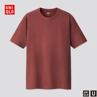 UNIQLO 优衣库 422992 男士T恤