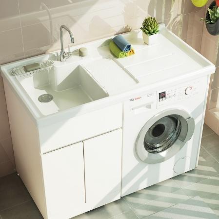 Uniler 联勒 XG-M1J100ZBT 免漆实木洗衣机柜 120cm