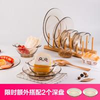 康宁Corning Ware玻璃餐具6/8/12头碗碟盘套装易清洗公司团购礼品