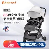 美国babytrend高景观婴儿推车轻便折叠可坐躺宝宝手推车儿童伞车
