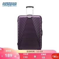 美旅夏季新品网红行李箱密码拉杆箱万向飞机轮时尚旅行箱女GE4 罗兰紫 20寸 *2件