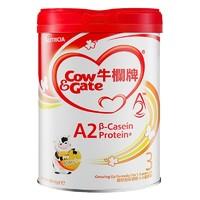 Cow&Gate 牛栏 A2型 幼儿配方奶粉 3段 900g *2件