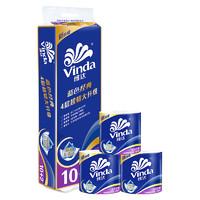 Vinda 维达 蓝色经典4层 卷纸 130g*12卷