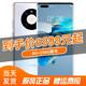 华为Mate40 Pro/mate40pro麒麟9000 SoC芯片 6964元(需用券)