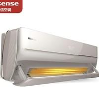 8日0点:Hisense 海信   KFR-35GW/X710X-X1 壁挂式空调 1.5匹