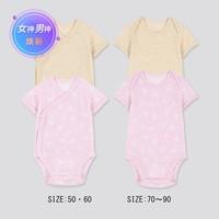 婴儿/新生儿 网眼连体装(短袖 2件装 哈衣 爬服) 425722