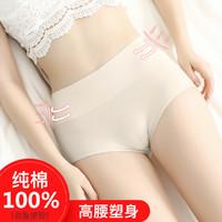 100%棉高腰收腹女内裤女纯棉裤子女士内裤