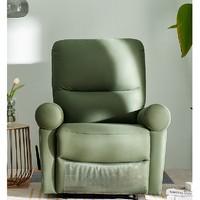 聚划算百亿补贴:QuanU 全友 102912CD 时尚简约滚圆布沙发 天猫联合设计款