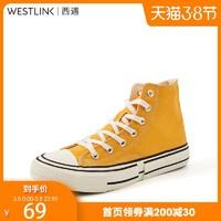 清仓特卖Westlink/西遇情侣高帮帆布鞋女韩版潮流板鞋ins潮百搭