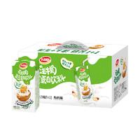 88VIP、限地区:达利园 花生牛奶核桃味 250ml*12盒 *3件