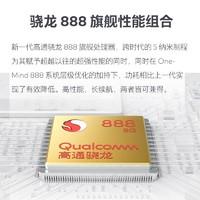 meizu魅族18骁龙888防抖5G手机2K屏幕曲面屏小屏满血旗舰零广告智能拍照游戏官方旗舰