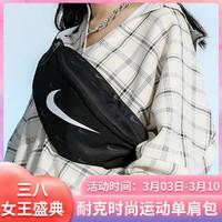 耐克男女包春秋新款单肩包运动斜挎包腰包便携手机包