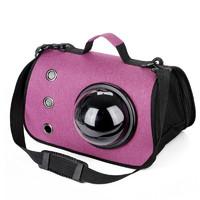 德普樂 寵物貓包太空艙外出手單肩提斜跨狗狗背包可折疊透氣 粉色