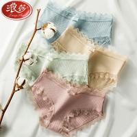女神超惠买、京东PLUS会员:Langsha 浪莎 8125 女士蕾丝三角内裤 4条装 *3套