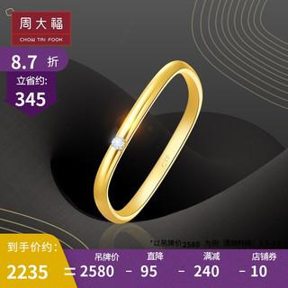 周大福17916系列 小方戒方形戒指 22K金彩金镶钻石戒指/钻戒/求婚戒指 CE63534 12号 2380元