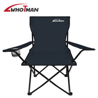沃特曼Whotman 戶外折疊椅扶手椅靠背椅簡易釣魚椅沙灘椅家用休閑椅子便攜式寫生椅庭院座椅WY3137 *2件