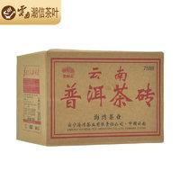 老同志 普洱熟茶 2020年 7588 茶砖 250g*4