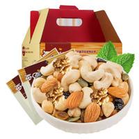 每日坚果大礼包30包混合坚果干果仁零食组合装炒货礼盒送礼新货
