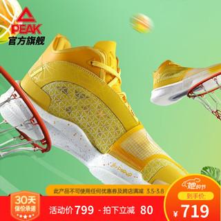 匹克态极大三角荣耀金州配色维金斯同款篮球鞋 芥黄 42