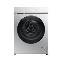 MIJIA 米家 XHQG100MJ02 互联网洗烘一体机1S 10KG 银色