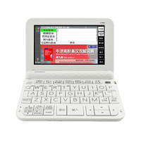CASIO 卡西欧 E-R99 英汉电子辞典 雪瓷白