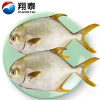 京东PLUS会员:京东生鲜 二去金鲳鱼700g(2条)*2件+三文鱼300g*3件+四去牛蛙350g