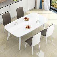 喜視美北歐餐桌椅組合現代簡約餐桌家用吃飯桌子小戶型桌子餐廳家具