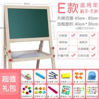 QZM 巧之木 儿童画板写字板支架式小黑板 E款