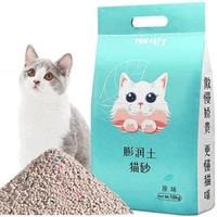 TOM CAT 派可为 膨润土猫砂 10kg