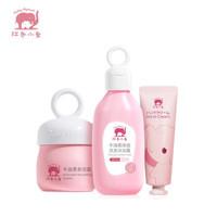 京东PLUS会员:Baby elephant 红色小象 牛油果婴儿洗护三件套 +凑单品