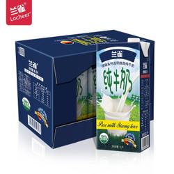 进口纯牛奶 兰雀德臻脱脂1L*6盒 高钙3.6g优蛋白 德国原装Lacheer 早餐奶