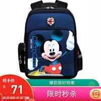 迪士尼(Disney)书包男小学生书包 儿童书包卡通减负双肩背包 TGMB0243A宝蓝色