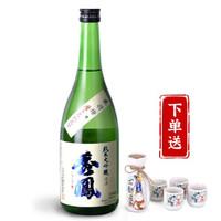 秀凤 日本清酒三割三分 纯米大吟酿 720ml *2件