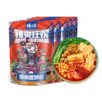辣小言 柳州螺蛳粉 310g*5包装